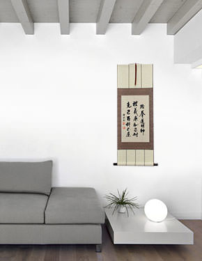 Taekwondo Tenets - Korean Hanja Calligraphy Wall Scroll living room view