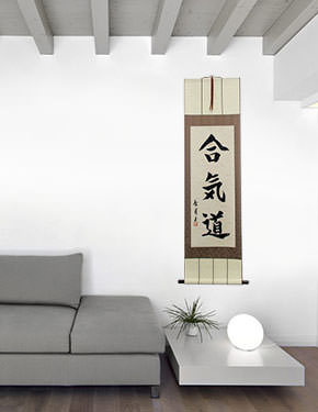 Aikido Japanese Kanji Calligraphy Wall Scroll living room view