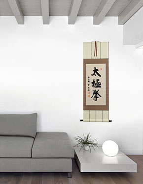 Tai Chi Fist / Taiji Quan - Chinese Character Wall Scroll living room view
