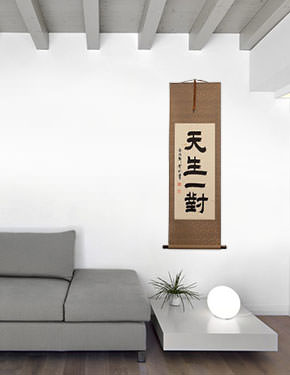 Soul Mates - Chinese Symbol Wall Scroll living room view