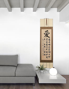 1 Corinthians 13:4 - Love is kind... - Chinese Scripture Wall Scroll living room view