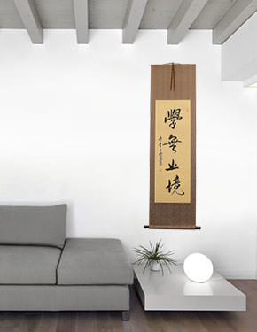 LEARNING is ETERNAL - Chinese Philosophy Wall Scroll living room view