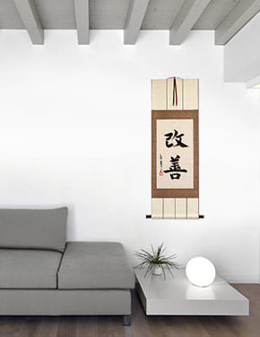 Kaizen Japanese Kanji Calligraphy Wall Scroll living room view