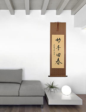 Healing Hands - Chinese Health Wall Scroll living room view