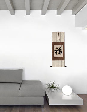 Good Fortune / Good Luck - Asian Print Scroll living room view