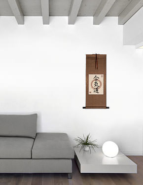 Aikido - Japanese Kanji Calligraphy Print Scroll living room view