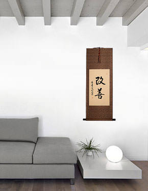 Kaizen Japanese Kanji Art Scroll living room view
