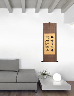 Sweat More in Training - Bleed Less in Battle - Chinese Scroll living room view