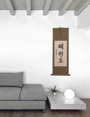 Taekwondo Korean Hangul Wall Scroll living room view