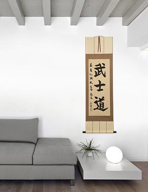 Bushido Code of the Samurai - Japanese Calligraphy Scroll living room view