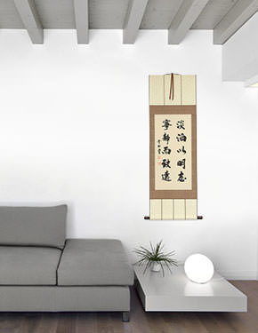 A Life of Serenity<br>Yields Understanding - Chinese Calligraphy Scroll living room view