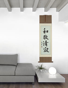 Wa Kei Sei Jaku - Elements of the Japanese Tea Ceremony - Wall Scroll living room view