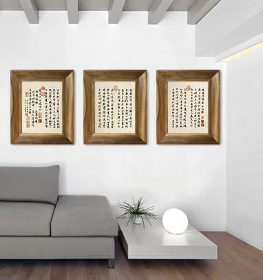 Room View of 3-piece Heart Sutra